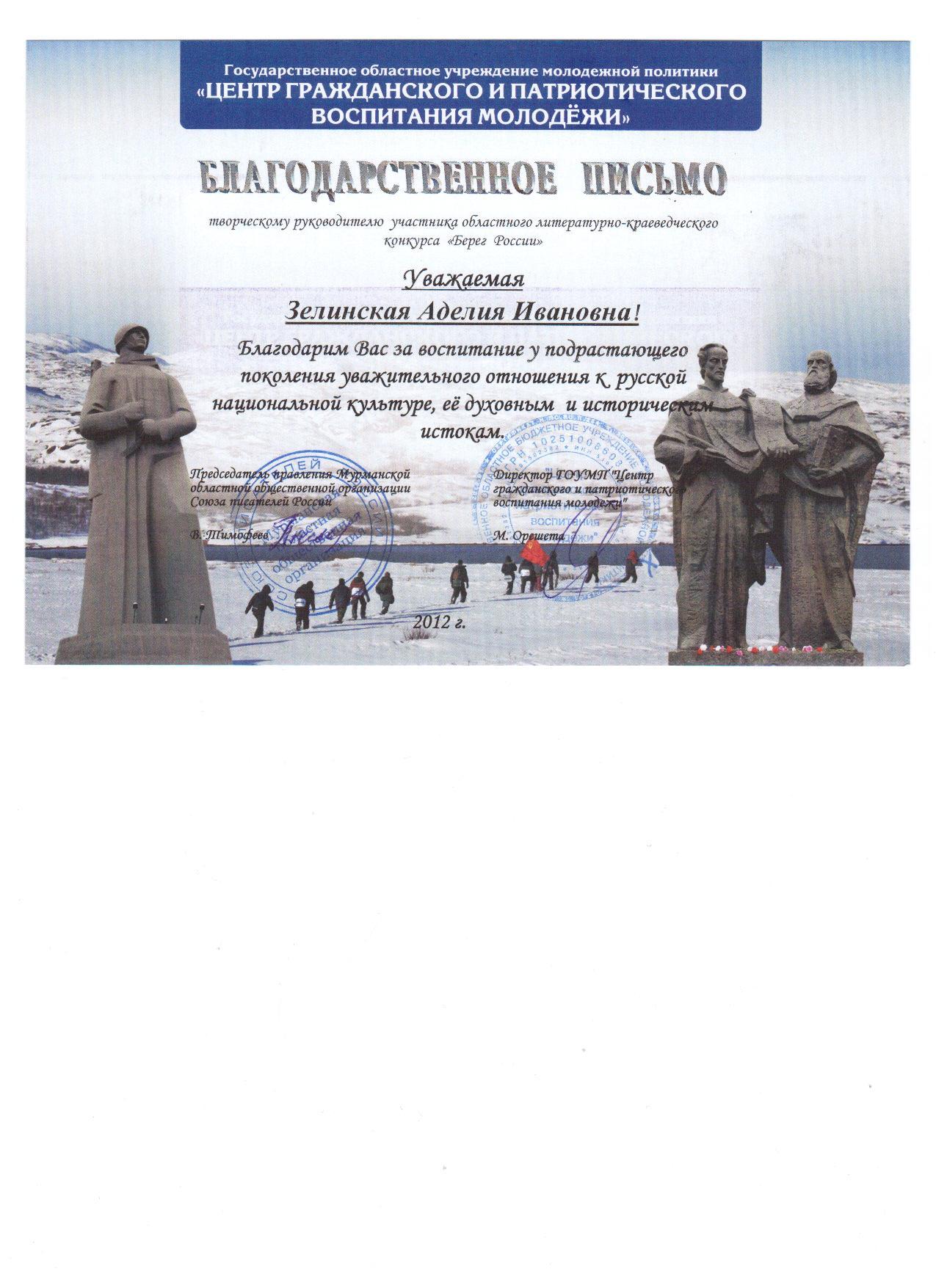 http://pu24kand.ucoz.ru/izobrazhenie_005.jpg